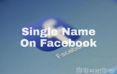 facebook_single_name
