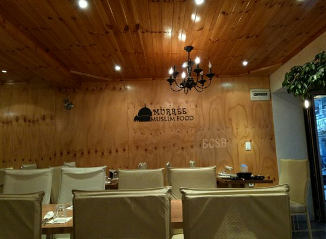 Muree Muslim Food Itaewon
