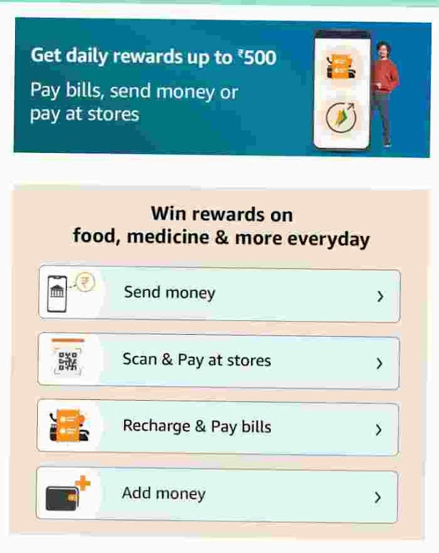 Amazon Pay - Get Rewards Up to Rs.500 cashback on Amazon Bhim UPI.