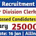 IWST Recruitment for Technical Assistant, LDC, Technician, MTS – 16 Posts