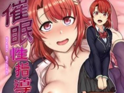 Hentai Saimin Seishidou Todos os Episódios Online