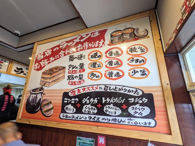 龍馬家のメニュー 大村本店の横浜家系ラーメンに、にんにくと辛味タレ大盛り!