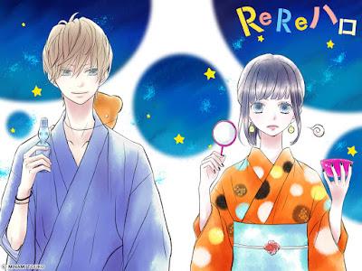 Minami Touko - Re Re Hello