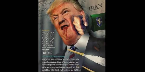 Crackers invadem site do vinculado ao governo dos EUA e deixam mensagem pró-Irã