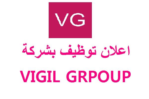VIGIL GRPOUP