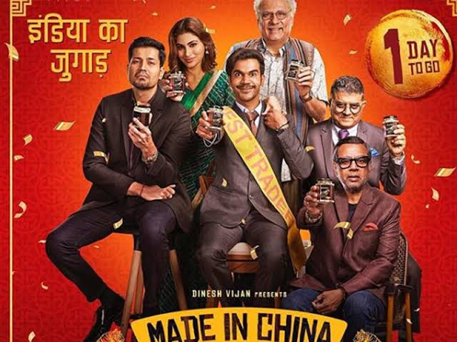 Made in China Movies (2019)   |  Reviews,Cast & Release date | Made in China Box office collection
