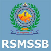 RSMSSB Recruitment 2018,Agriculture Supervisor,1832 post