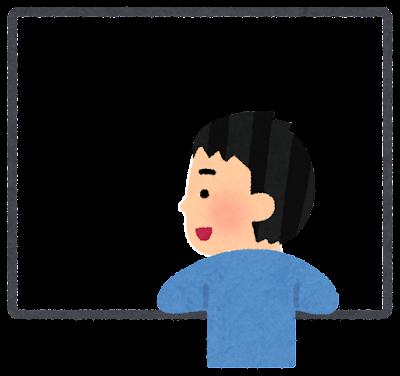 窓の外を見る人のイラスト(男性・フレーム)