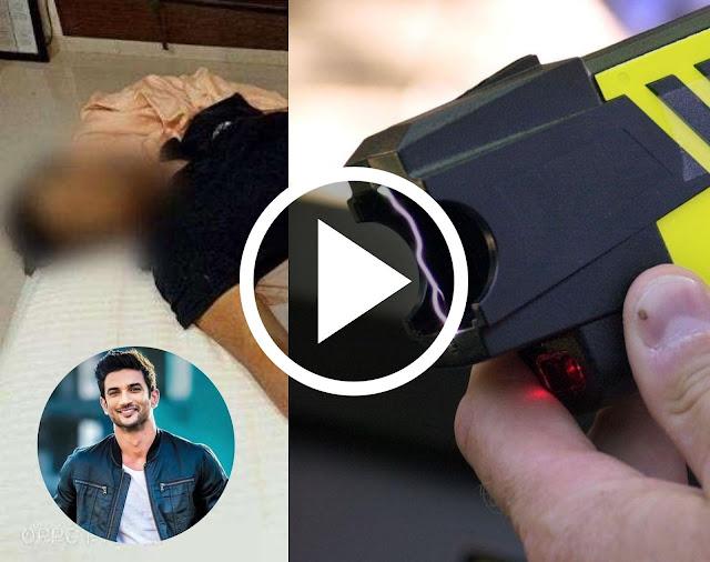 स्टनगनचा वापर करून झाला सुशांत चा खून ?  डॉक्टरच्या दाव्याने खळबळ || Marathi news