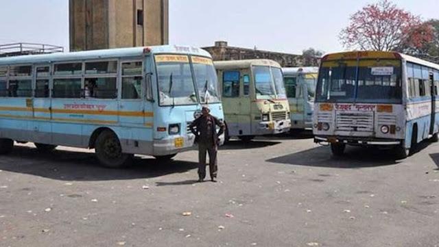 कोटा में फंसे स्टूडेंट्स निकलने के लिए योगी सरकार ने आगरा से 200 बसें और झांसी से 100 बसें कोटा भेजी