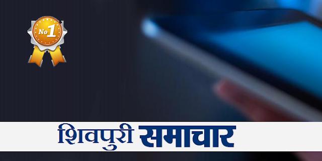 भतीजी का BF समझकर युवक को पीटा,हाथ फैक्चर | Shivpuri News