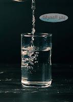 مياه صحيه