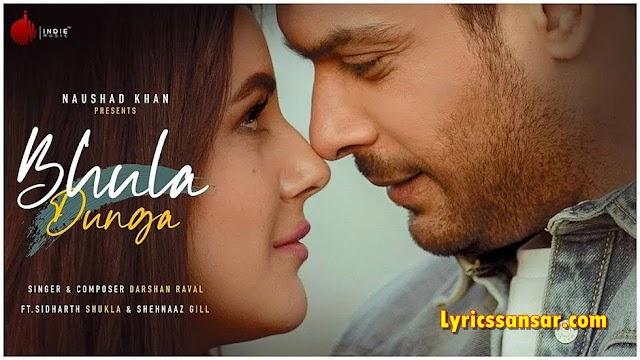 Bhula Dunga भुला दूँगा Lyrics - Darshan Raval | Latest Hindi Song 2020