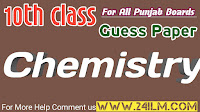 Matric 10th Chemistry Guess Paper 2020-Chemistry Guess Paper 10th Class 2020