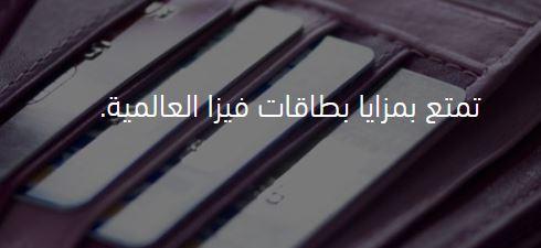 الحصول على بطاقة إئتمان من اليمن