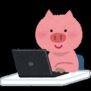コンピューターを使う豚のキャラクター