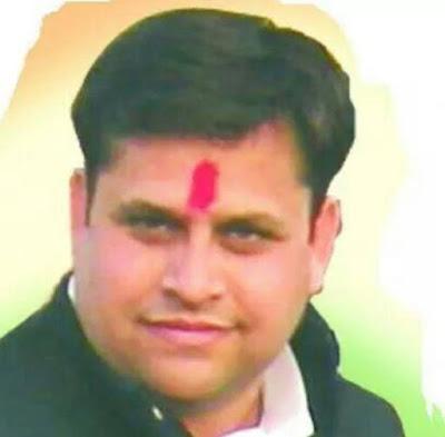 Ajay Pratap Singh yadav tikamgarh