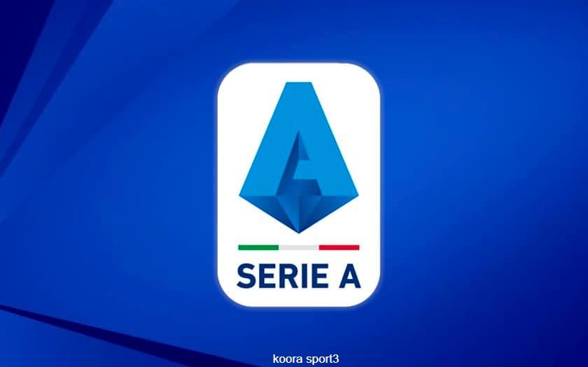 مباراة يوفنتوس وبارما في الدوري الإيطالي