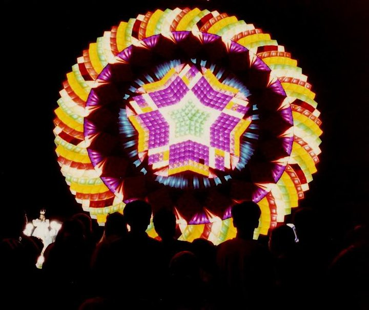 Barcelona Daily Photo Giant Lantern Festival In The