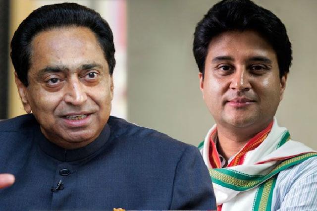 CONGRESS विधायक दल तय करेगा कौन होगा CM कमल नाथ या सिंधिया | MP NEWS