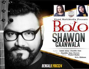 Bolo - MP3 Song, Shawon Gaanwala