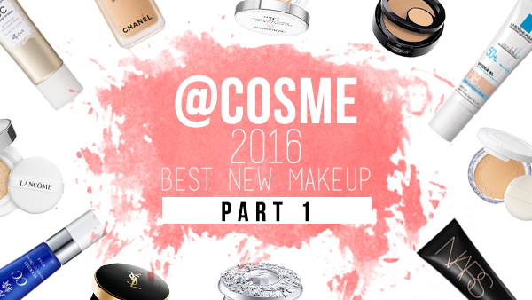 cosme 2016 best new makeup cosmetic ranking