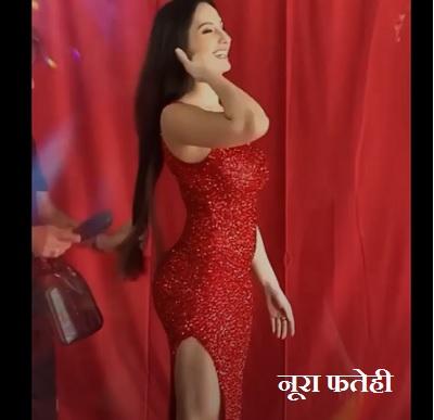 रेड ड्रेस,नूरा फतेही,फिल्म, अवतार