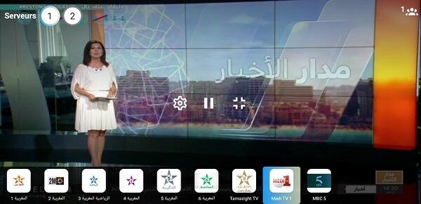 تحميل تطبيق Drama live لمشاهدة القنوات على الاندرويد