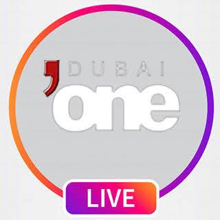 قناة دبي وان Dubai one بث مباشر