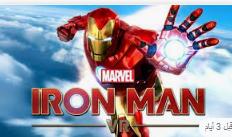 مراجعة Marvel'S Iron Man VR Review نسخة 2020 اكبر لعبة تحدي عام 2020 مارفيل ايرون مان 2020