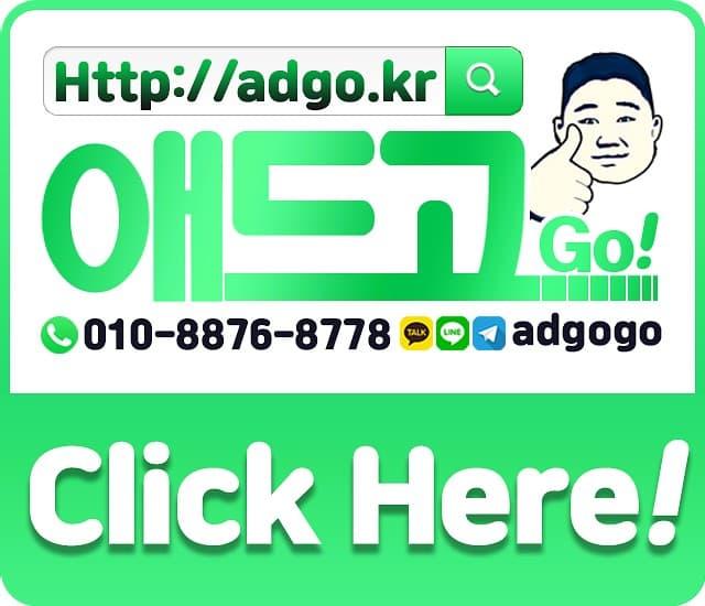 포항남구홍보마케팅회사