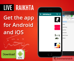 Raikhta Official app for android