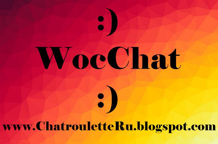 Wocchat, На базе чата в Великобритании без регистрации, бесплатный чат для людей, ищущих веб-чаты или веб-камеры.
