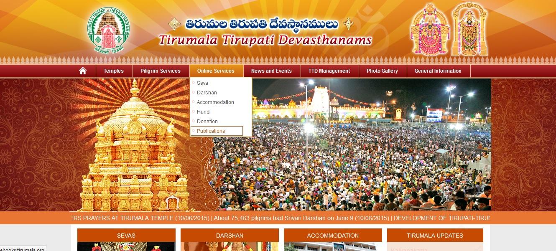 Rooms: Important Updates Online Quota & Online TTD Saptagiri