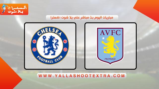 مباراة تشيلسي و استون فيلا 4-12-2019 في الدوري الانجليزي