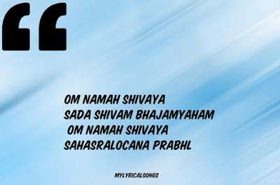 Lyrics of Shiv Tandav
