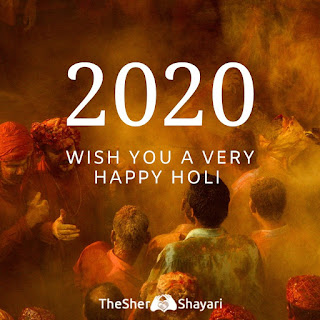 2020 Happy holi WISHES images FOR YOU FRIEDNSN AND FAMILYES