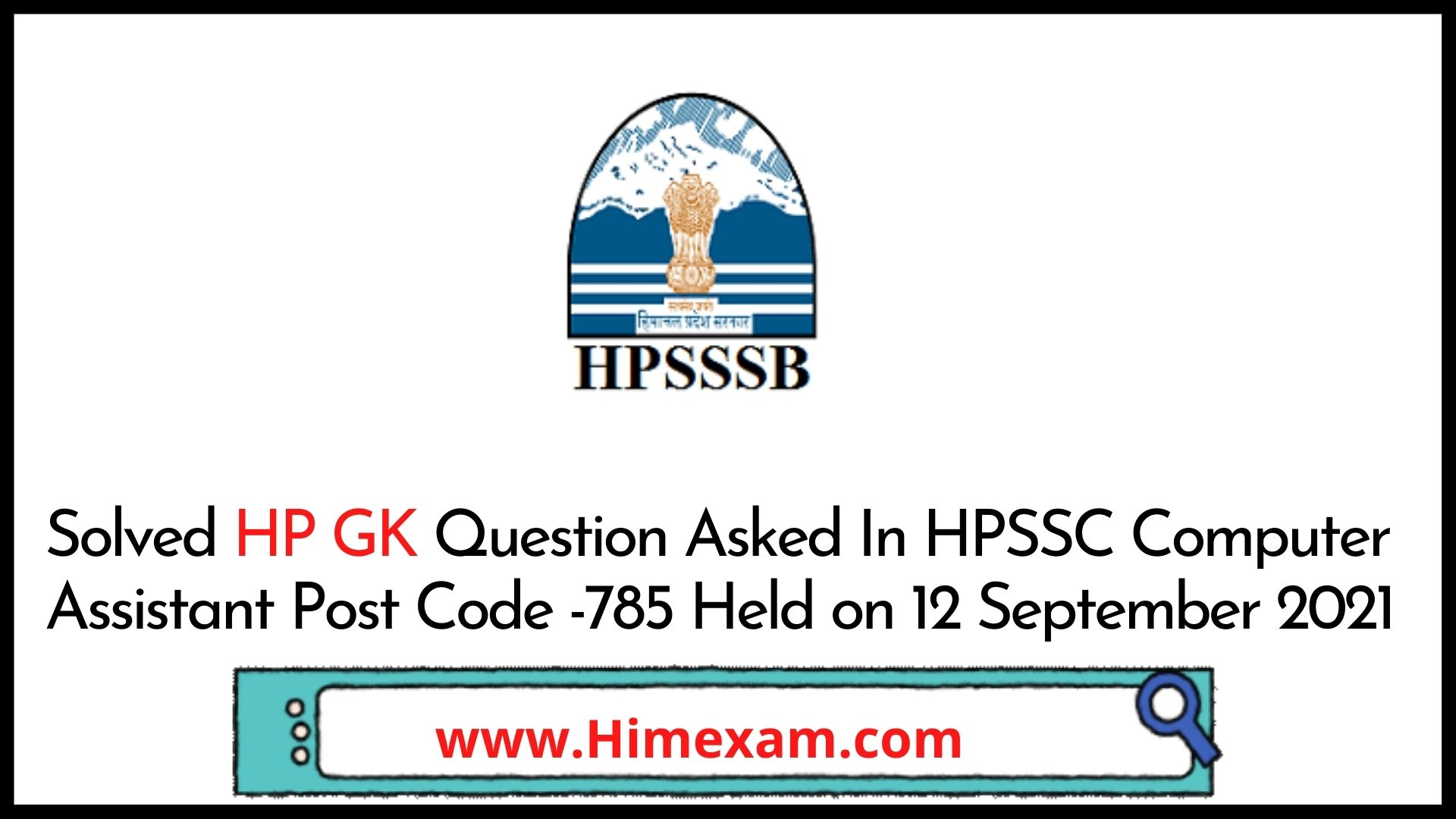 Solved HP GK Question Asked In HPSSC Computer Assistant Post Code -785 Held on 12 September 2021