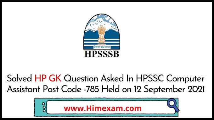 Solved HP GK Question Asked In HPSSC Computer Assistant Post Code -785
