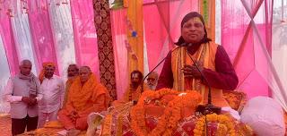 अजोशी महावीर धाम में श्रीराम कथा के दूसरे दिन उमड़ी श्रद्धालुओं की भीड़ | #NayaSaberaNetwork