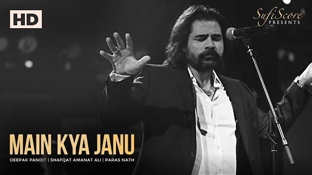 Main Kya Janu Lyrics - Shafqat Amanat Ali