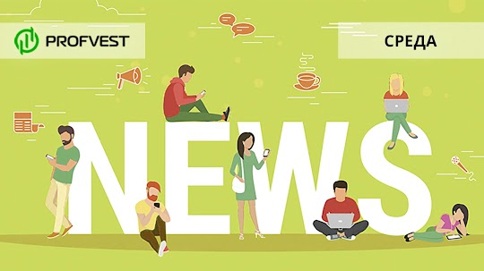 Новостной дайджест хайп-проектов за 22.09.21. Дайджест от СуперКопилки