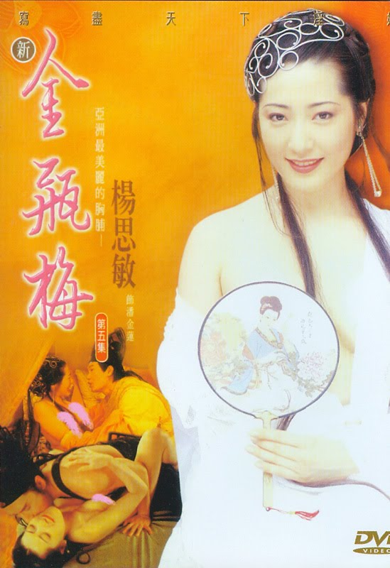 New Jin Ping Mei 4 (Jin Ping Mei) Full CHINA 18+ Watch Movie Online Free