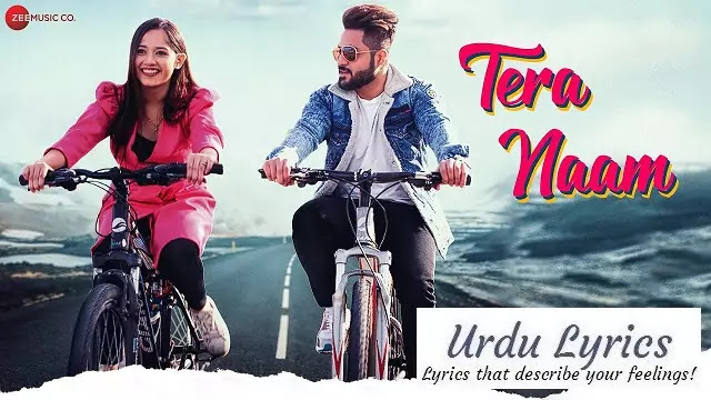 Tera Naam Lyrics - Jannat Zubair - Raman Kapoor