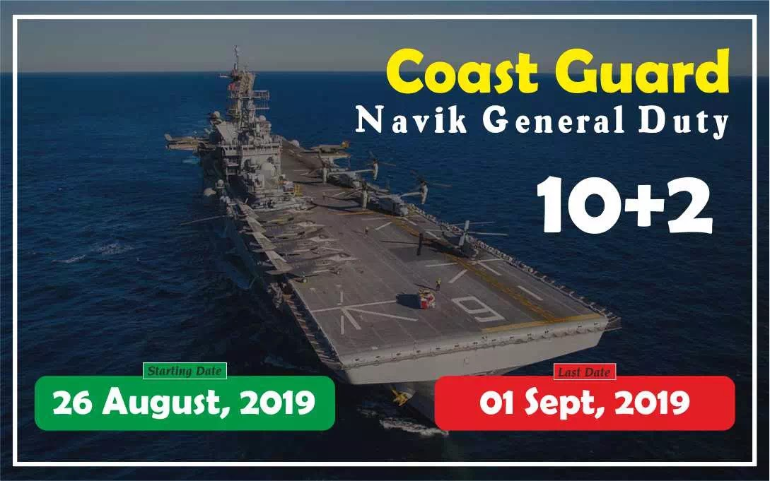 Admit card for Indian Coast Guard 2019