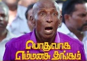 Podhuvaga Emmanasu Thangam Scenes   Nivetha breaks up with Udhayanidhi   Parthiban