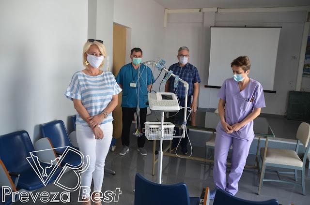 Πρέβεζα: Σύγχρονος Ηλεκτροκαρδιογράφος από την εταιρεία Foppen στο νοσοκομείο της Πρέβεζας
