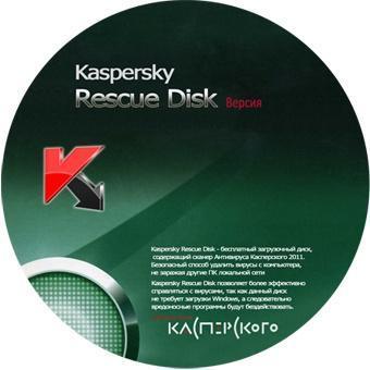 برنامج, انقاذ, نظام, التشغيل, من, الاعطال, المفاجأه, وحل, مشاكل, إقلاع, الويندوز, والتخلص, من, الفيروسات, العنيدة, Kaspersky ,Rescue ,Disk, اخر, اصدار