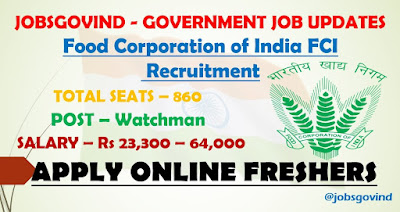 FCI Recruitment 2021