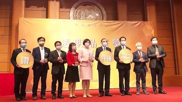 彰化市公所榮獲「透明晶質獎」  創全國鄉鎮市公所先例